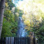 Wasserfall Gretchen Ruhe mit Aussichtsplattform
